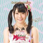 Kimi no Tonari de Odoritai! [Type D] (First Press Limited Edition)(Japan Version)