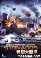 Stonados (2013) (DVD) (Hong Kong Version)