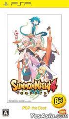 サモンナイト4 (廉価版) (日本版)