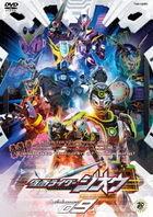 Kamen Rider Zi-O Vol.9 (DVD) (Japan Version)