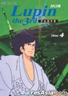 雷朋三世 - Part III Disc.4 (日本版)