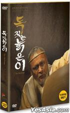 The Old Potter (DVD) (Korea Version)