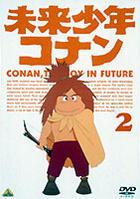 Future Boy Conan (Mirai Shonen Conan) (DVD) (Vol.2) (Japan Version)