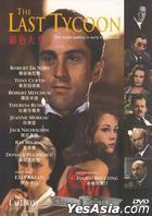 The Last Tycoon (1976) (DVD) (Hong Kong Version)