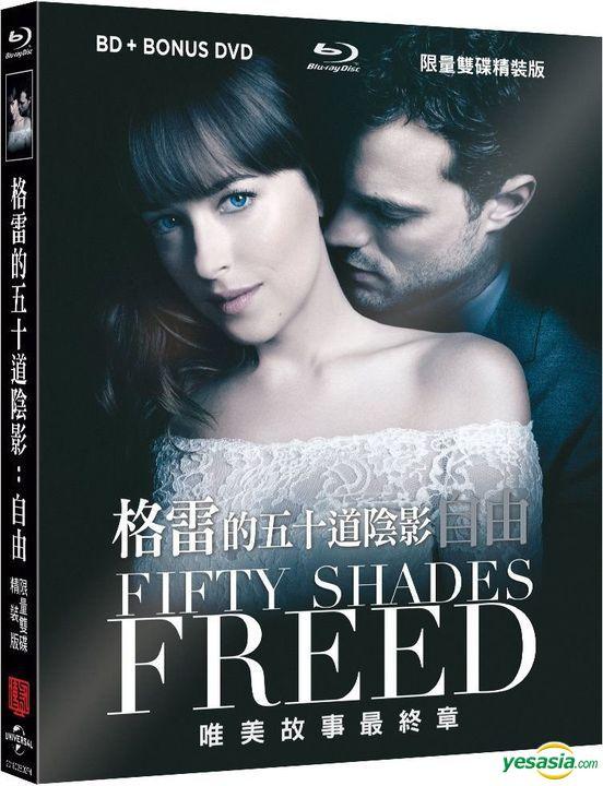 Yesasia Fifty Shades Freed 2018 Blu Ray Bonus Dvd Limited Edition Taiwan Version Blu Ray Jamie Dornan Dakota Johnson Chuan Xun Shi Dai Multimedia Co Ltd Western World Movies