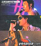 Andy Hui ,William So, Kelly Chen  Live In Concert Karaoke (VCD)