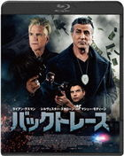 Backtrace (Blu-ray) (Special Priced Edition) (Japan Version)