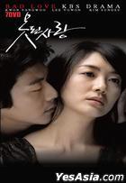 Bad Love (DVD) (完) (英文字幕) (限量版) (KBS剧集) (韩国版)