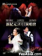 Lisa Wang, Adam Cheng, Kitaro 2011 Concert Karaoke (3DVD)