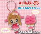 Card Captor Sakura  : Plush Toy Mascot