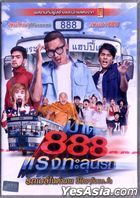 Pard 888 (2016) (DVD) (Thailand Version)
