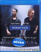 Miami Vice (2006) (Blu-ray) (Hong Kong Version)