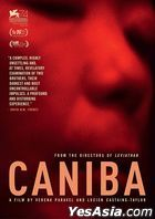 Caniba (2017) (DVD) (US Version)
