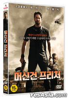Machine Gun Preacher (DVD) (Korea Version)