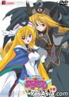 UFO Princess Valkyrie (Warukyure) Jyuuni Tsuki no Yasoukyoku (December Nocturne) Vol. 4 (Japan Version)