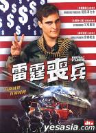 Buffalo Soldiers (2001) (DVD) (Hong Kong Version)