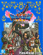 Dragon Quest XI: Echoes of an Elusive Age S Definitive Edition (Asian Chinese Version)