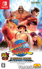 Street Fighter 30th Anniversary Collection International (日本版)