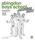 abingdon boys school Japan Tour 2008 [Blu-ray] (Japan Version)