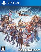 Granblue Fantasy: Versus (普通版) (日本版)