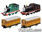 Tomica Gift : Thomas & Friends Hajimete Monogatari Set