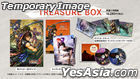 Sengoku Musou 5 (TREASURE BOX) (Japan Version)