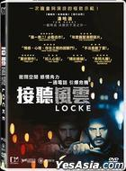 Locke (2013) (DVD) (Hong Kong Version)