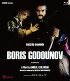 Borisgodounov (Blu-ray) (Japan Version)
