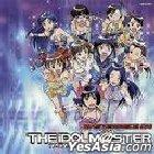 THE IDOLM@STER MASTERPIECE 04 (Normal Edition)(Japan Version)