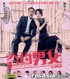 Love Contractually (2017) (VCD) (Hong Kong Version)