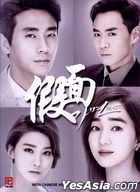 The Mask (DVD) (Ep. 1-20) (End) (Multi-audio) (English Subtitled) (SBS TV Drama) (Singapore Version)