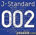 J-STANDARD 002 - Chikyu ni Ikiru (Japan Version)