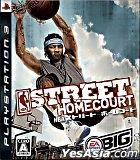 NBA Street Homecourt (日本版)