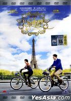 Paris Holiday (2015) (DVD) (Malaysia Version)