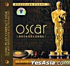 Oscar (China Version)