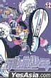 Air Gear (Vol.12)