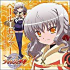 TV Anime Night Wizard -The Animation Characters Vol.4 (Japan Version)