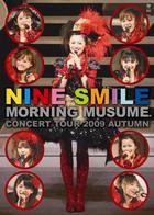 モーニング娘。コンサートツアー 2009 秋 ~ナインスマイル~  (日本版)