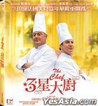 The Chef (2012) (VCD) (Hong Kong Version)
