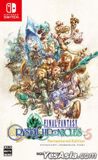 Final Fantasy Crystal Chronicles Remastered Edition (Japan Version)