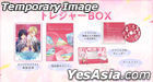 Angelique Luminarise (Treasure Box) (Japan Version)