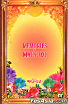 Memories Of Matsuko (DVD) (DTS) (Korea Version)