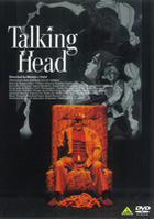 Talking Head (DVD) (Japan Version)