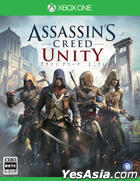 Assassin's Creed Unity (Japan Version)