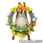 My Neighbor Totoro : KM-37 My Neighbor Totoro Mori no Lease