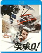 Charley Varrick  (Blu-ray) (Special Priced Edition) (Japan Version)