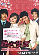 A Witch In Love (AKA: Witch Amusement) (DVD) (End) (Multi-audio) (SBS TV Drama) (Taiwan Version)