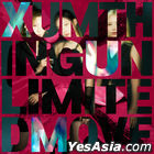 XUM Debut Single - DDALALA