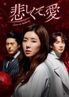 Love in Sadness (DVD) (Box 1) (Japan Version)