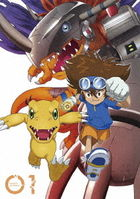 Digimon Adventure: (Blu-ray) (Box 1) (Japan Version)